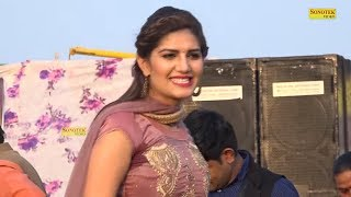 2019 Sapna New Song | Ande Ki Bhujji | Rahul Puthi | Trimurti