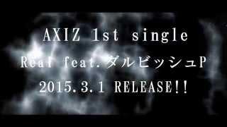 AXIZ 1st SINGLE  「Real」 クロスフェード動画