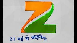 Zee Hindustan: 21 मई को बदलेगा हिंदुस्तान, आप भी बने इस बदलाव का हिस्सा; जुड़ें रहे हमारे साथ