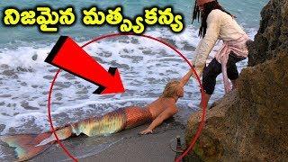 Real Life Mermaids Caught On Camera    T Talks