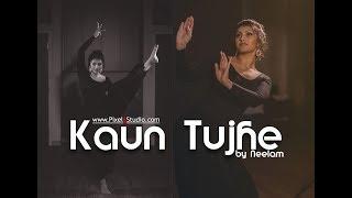 KAUN TUJHE Video | M.S. DHONI - Choreographed by Neelam