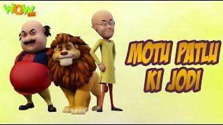 Motu Patlu Movie Song - Motu Aur Patlu Ki Jodi! - Hit Song
