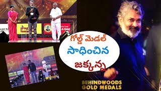 SS Rajamouli awarded AVM Productions Behindwood Gold Medals