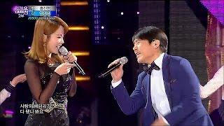 【TVPP】Hong Jin Young - A Shot of Soju + Love's Battery, 홍진영 - 소주 한 잔 + 사랑의 배터리 @ 2014 KMF Live