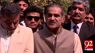 Lahore:Khawaja Saad exchanged  50 canal of property with  Nadeem Zia in paragon Society ,proved