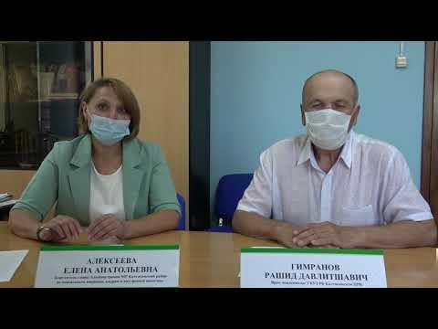Брифинг по вопросам эпидемиологической ситуации в Калтасинском районе от 24 июня 2021 года