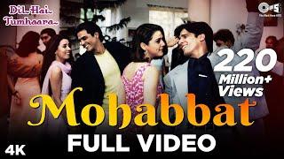 Mohabbat Dil Ka Sakoon - Dil Hai Tumhaara | Preity Zinta, Arjun Rampal, Jimmy Shergill & Mahima