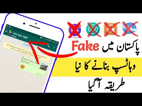 Download thumbnail for Fake WhatsApp number in Pakistan 2019