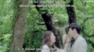 BoA   Between Heaven And Hell FMV Shark OST)[ENGSUB + Romanization + Hangul] 28 06 2013 youtube orig