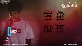 Tena - ខុសជំនាន់ (Lyric & Chord By Cambodian Music Chords)