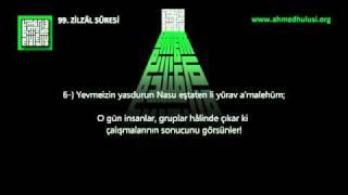 99  ZİLZÂL SÛRESİ Abdulbasît Abdussamed'in sesinden (arapça)