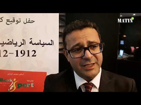 Video : Moncef El Yazghi décortique un siècle de politique sportive au Maroc