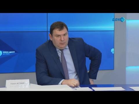 Пресс-конференция начальника Госжилинспекции Ростовской области