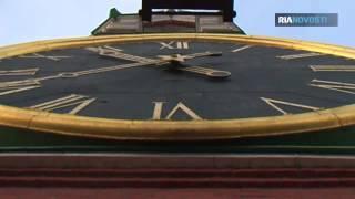 What Makes the Kremlin Clock Tick