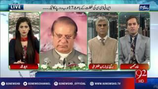 Bakhabar Subh - 12-11-2016 - 92NewsHD