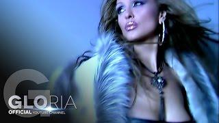 GLORIA - NE ZASLUZHAVASH 2004 / НЕ ЗАСЛУЖАВАШ  (OFFICIAL VIDEO)