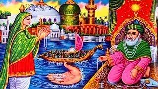 Download ya ghaus pak aj karam karo batyoutube choron ke sardaar ka eenam laana muslim devotional songs taslim aarif khan ghosh thecheapjerseys Images