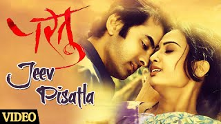 Jeev Pisatala | Video | Hot Intimate | Marathi Songs | Partu Movie | Saurabh Gokhale width=