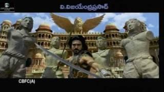 Magadheera- Trailer 6