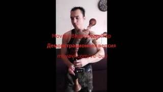 Guile's theme - Bagpipe cover - Street Fighter OST - (Guile's Theme goes with everything)