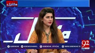 Muqabil - 21 November 2017 - 92NewsHDPlus
