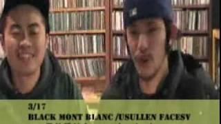 Black Mont Blanc / Sullen Faces / 33Records