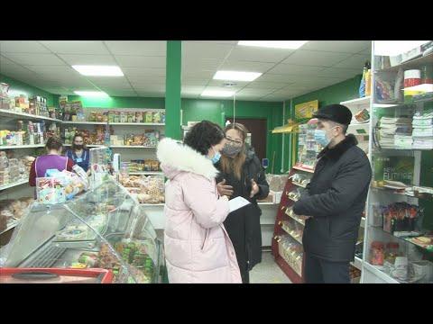 В Краснокамском районе предпринимателей поддерживают