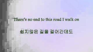 MBLAQ - My Dream [Han & Eng]
