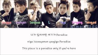 Infinite - Paradise [Hangul/Romanization/English] Color & Picture Coded HD