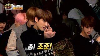 BTS, 스튜디오를 달구는 'Not Today' [아이돌잔치] 11회 20170307