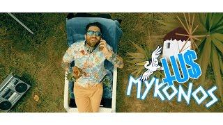 Tus - Μύκονος | Mykonos - Official Video Clip