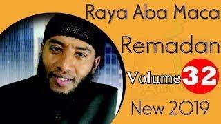 Raayyaa Abbaa Maccaa 2019    Raayyaa Vol 32 Full CD