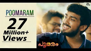 Poomaram Song Video Ft Kalidas Jayaram | Poomaram |  Official | HD