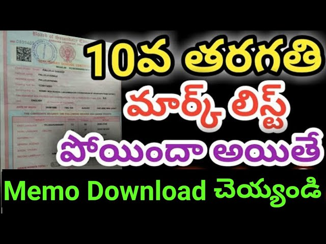 Download thumbnail for How To Download Lost SSC Original