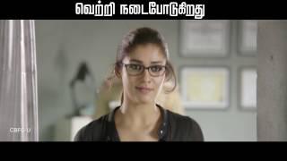 Dora - Official Tamil Promo Teaser | Nayanthara | Vivek - Mervin | Doss Ramasamy