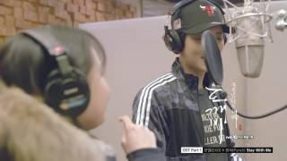Chanyeol ost Goblin (Full HD)