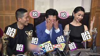 【近期】邱澤首次奪得電影男主角 《幸福路上》感謝小美Jolin