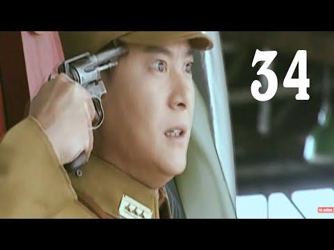 Phim Hành Động Thuyết Minh  Anh Hùng Cảm Tử Quân  Tập 34 | Phim Võ Thuật Trung Quốc Mới Nhất 2018