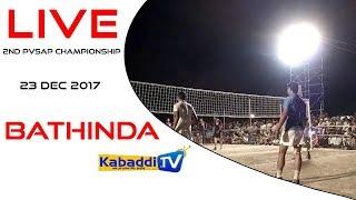 2nd PVSAP Championship Bathinda 23 Dec 2017 width=
