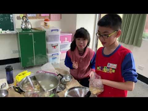 1226 2019火鍋餐會 - YouTube