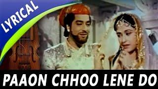 Paon Choo Lene Do Phoolon Ko Full Song With Lyrics| Lata Mangeshkar, Mohd Rafi | Taj Mahal Songs