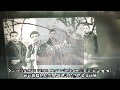 the-color-morale-havewill-lyrics-video-with-chinese-subtitles-hension-young