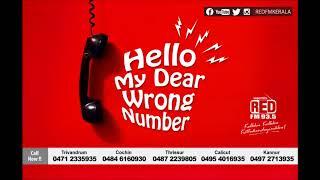 ഇത് വെറും പണിയല്ല.. ഒരൊന്നൊന്നര 'അൽ-പണി' !! | Hello My Dear Wrong Number | Red FM Kerala