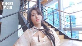 [Mannequin Challenge] 마네킹뮤비 에이오에이(AOA) - Excuse Me