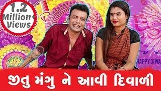 Gujarati video rakesh barot 2018 download 3gp 4mp