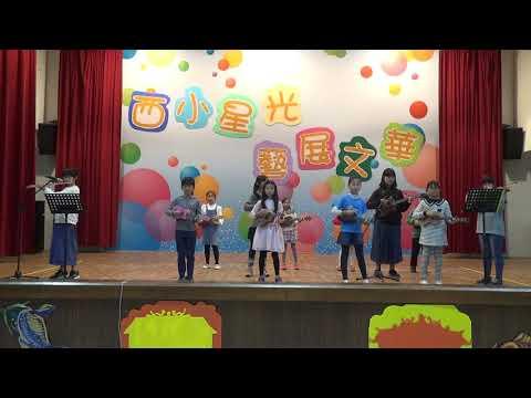 04-烏克麗麗表演- Happy go - YouTube