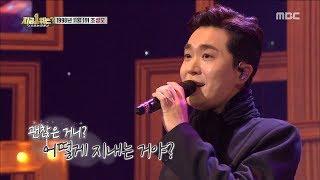 [HOT] November, 1998 1st Jo Sung Mo! - To Heaven, 다시 쓰는 차트쇼 지금 1위는? 20190322
