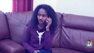 Diraamaa Afaan Oromoo New