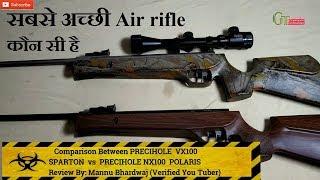 Artemis sr900s sideleaver multishot springer airgun full