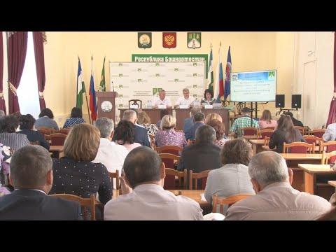 Конференция членов партии «Единая Россия» Краснокамского района